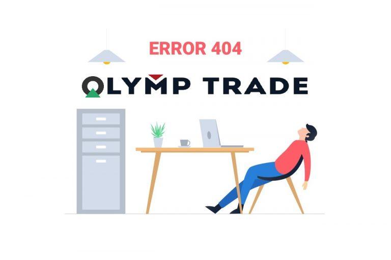 4 Lỗi Đăng Nhập Tài Khoản Olymp Trade Và Cách Xử Lý