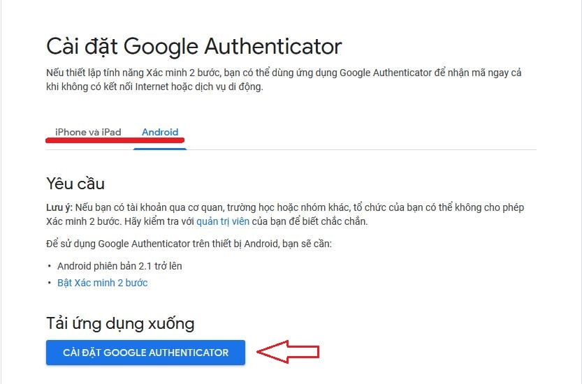 Google Authenticator را نصب کنید