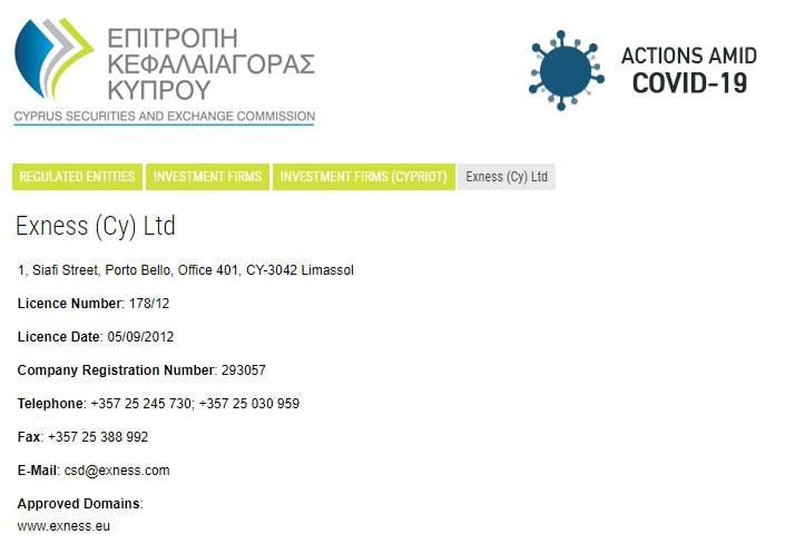 Giấy phép của CySec cấp cho Exness