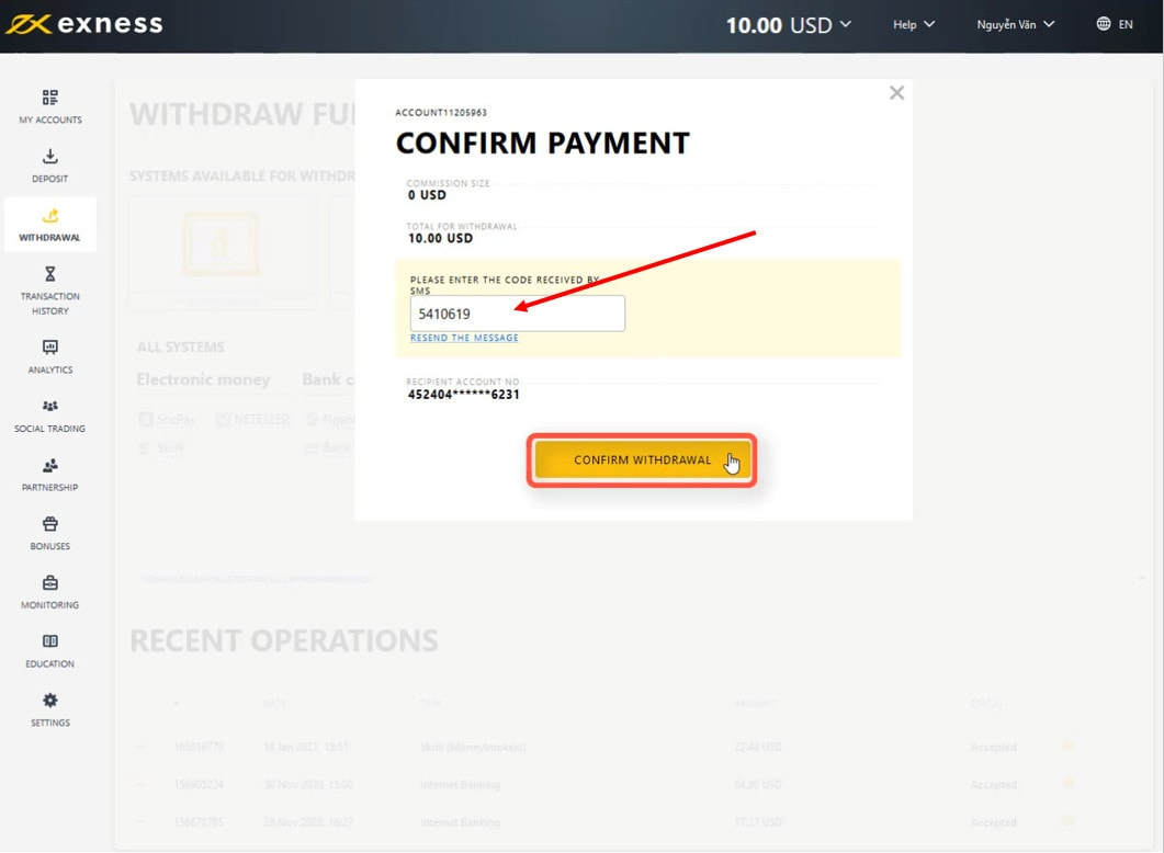 Fill in the SMS code to confirm the withdrawal